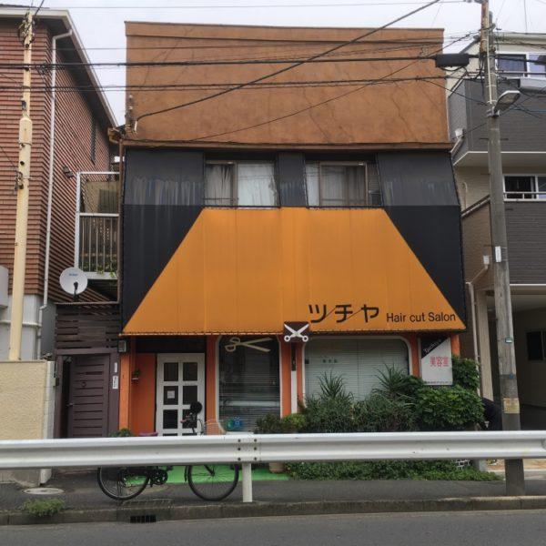 Before:外壁リフォーム